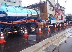 中央区一番堀通町地内下水道管閉塞工事
